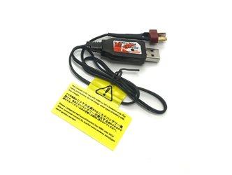 USB Delta Peak Charger 250Mah (NiMh 7.2V - Deans)